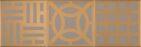 15x15 Kondo Smoke 1-2-3 Gold Matt